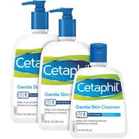Cetaphil-스킨 클린져