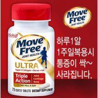 MOVE FREE-울트라 트리플액션