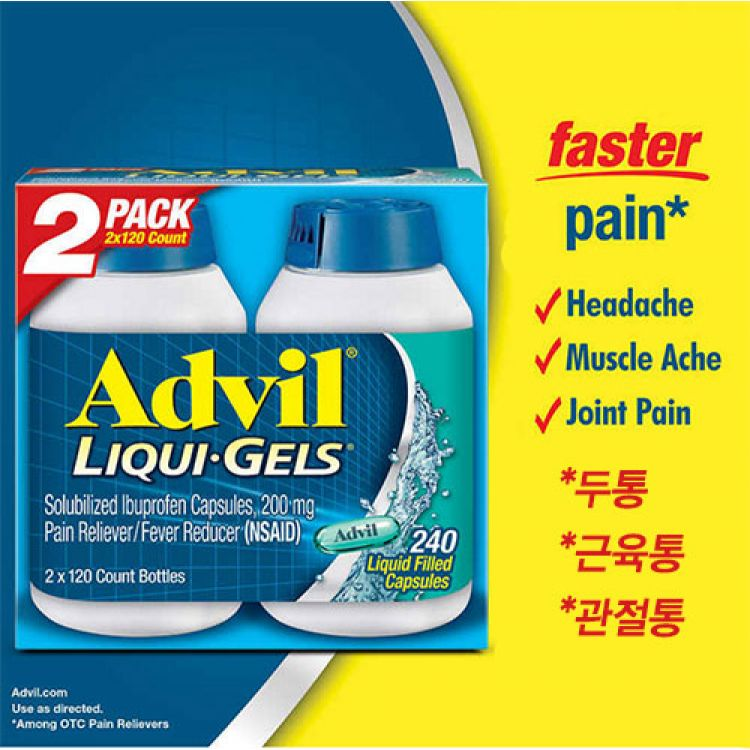 Advil-LiquiGel-애드빌240