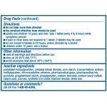 Advil-애드빌-해열진통제