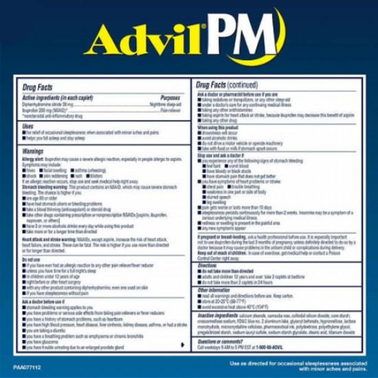 애드빌PM-200