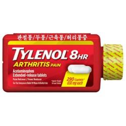 TYLENOL 8Hr Arthritis-관절염증 타이레놀-290정