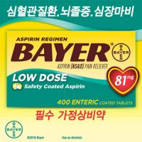 BAYER Aspirin81mg-아스피린81mg