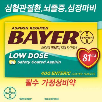BAYER Aspirin81mg-아스피린81mg