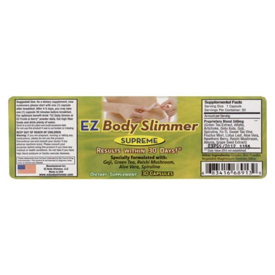 EZ-스프림-9