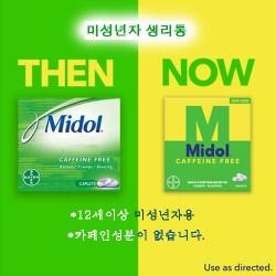 Midol TEEN-12세이상 미성년자용