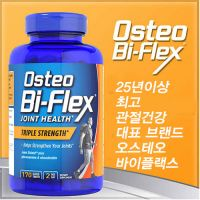 OSTEO Bi-Flex-오스테오 바이플랙스