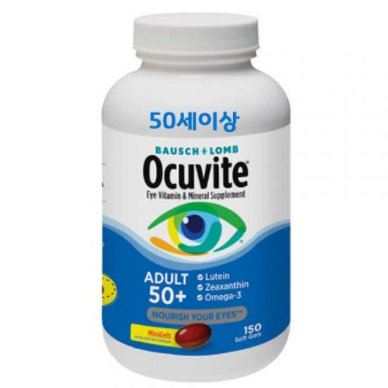 Ocuvite-50+ 오큐바이트150