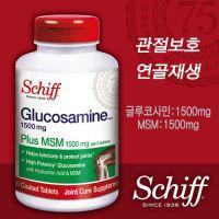 Glucosamine-글루코사민