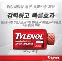 TYLENOL-타이레놀-325