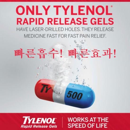 TYLENOL-타이레놀-290