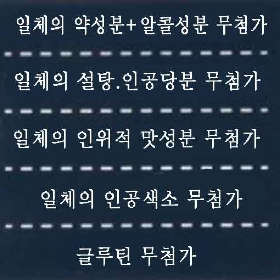 Zarbee's-Children's Cough Syrup-어린이 감기약